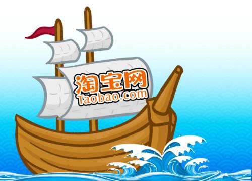 中國電子商務來勢洶洶,淘寶如何搶攻台灣市場?