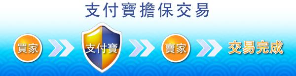 02-TaoBao