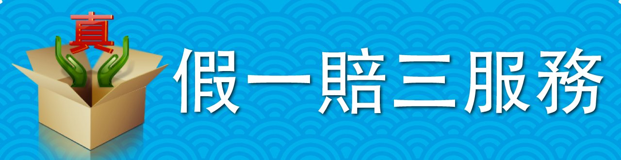 04-TaoBao