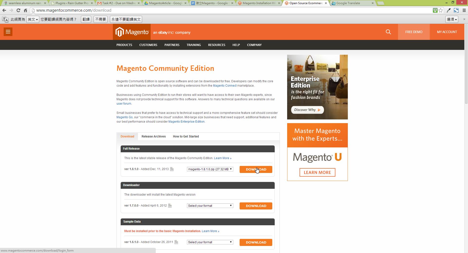 Magento-set-up04