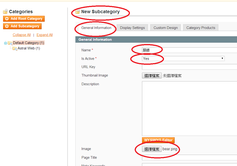 magento-add-categories-03