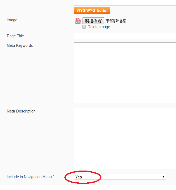 magento-add-categories-04