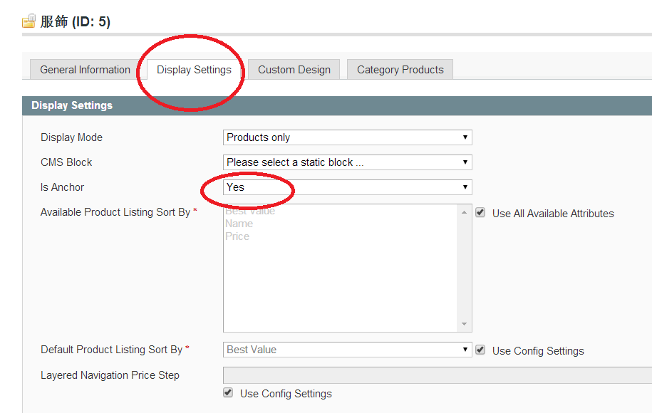 magento-add-categories-05
