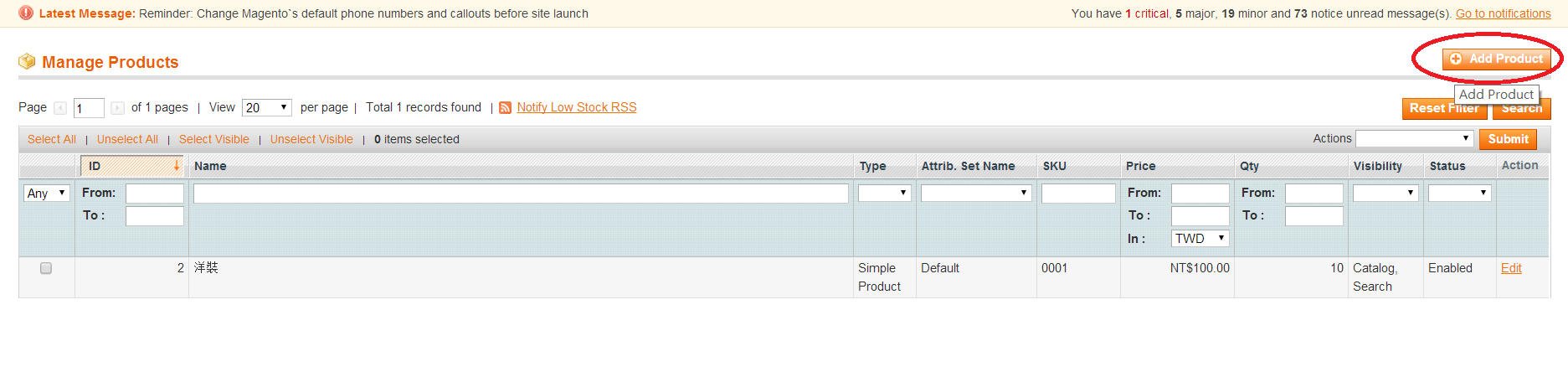 magento-add-product-03