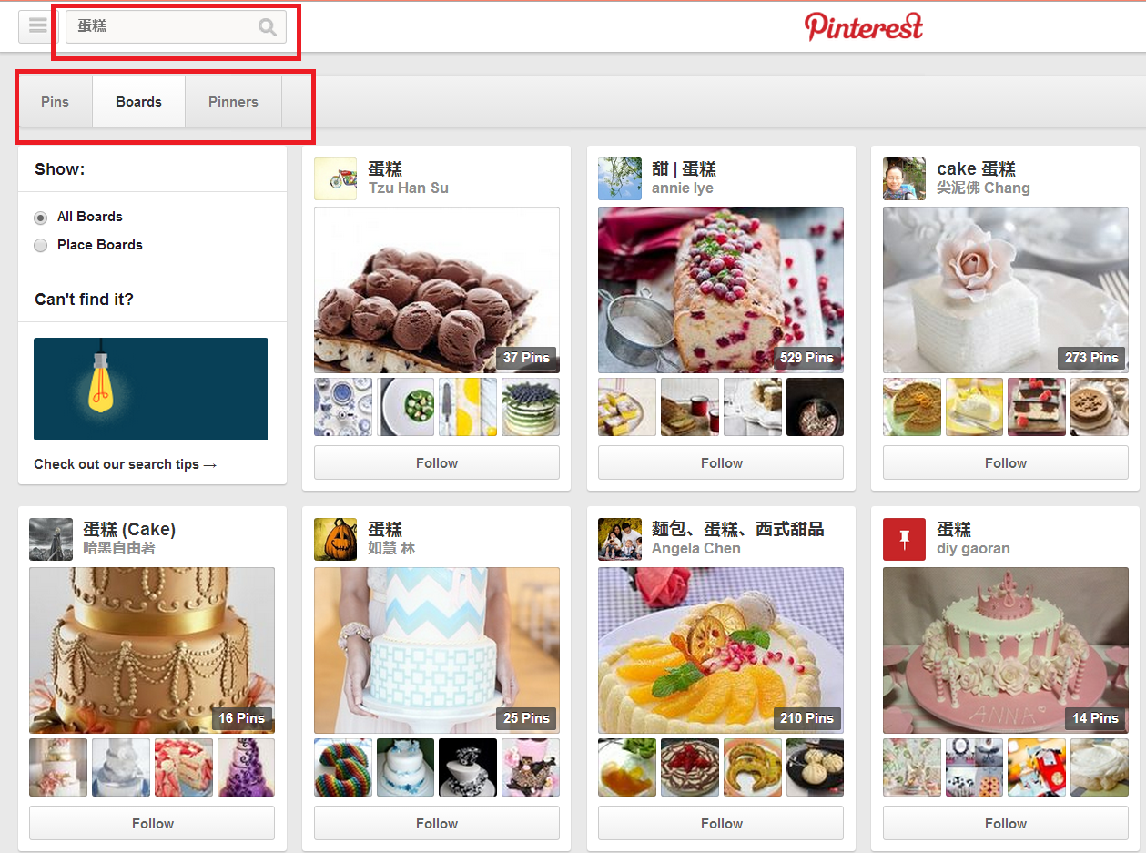 pinterest-introduce-02