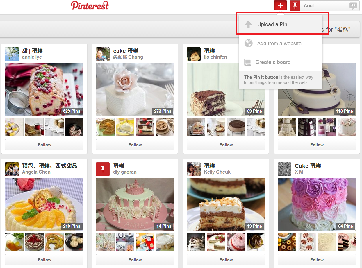 pinterest-introduce-03