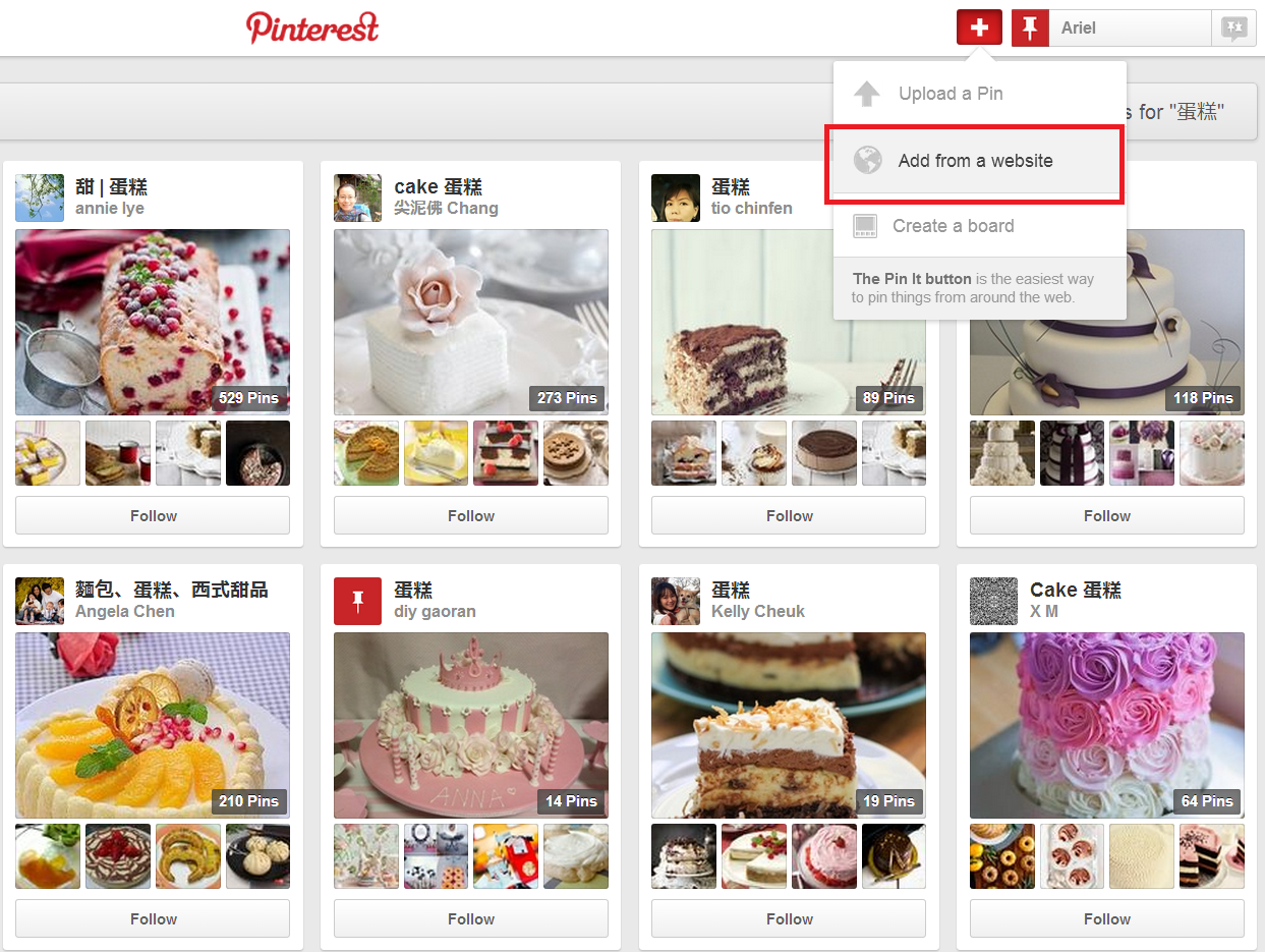 pinterest-introduce-04