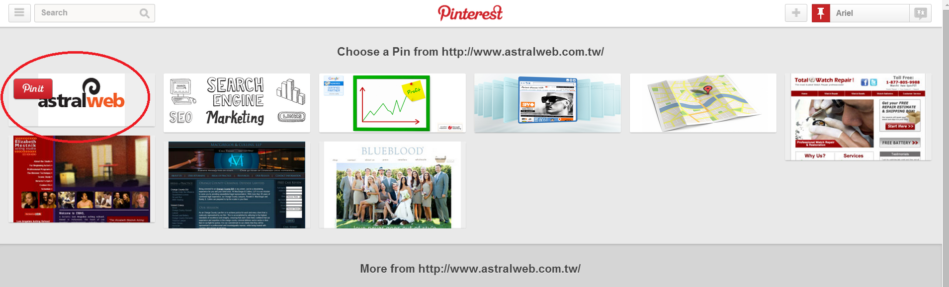 pinterest-introduce-06