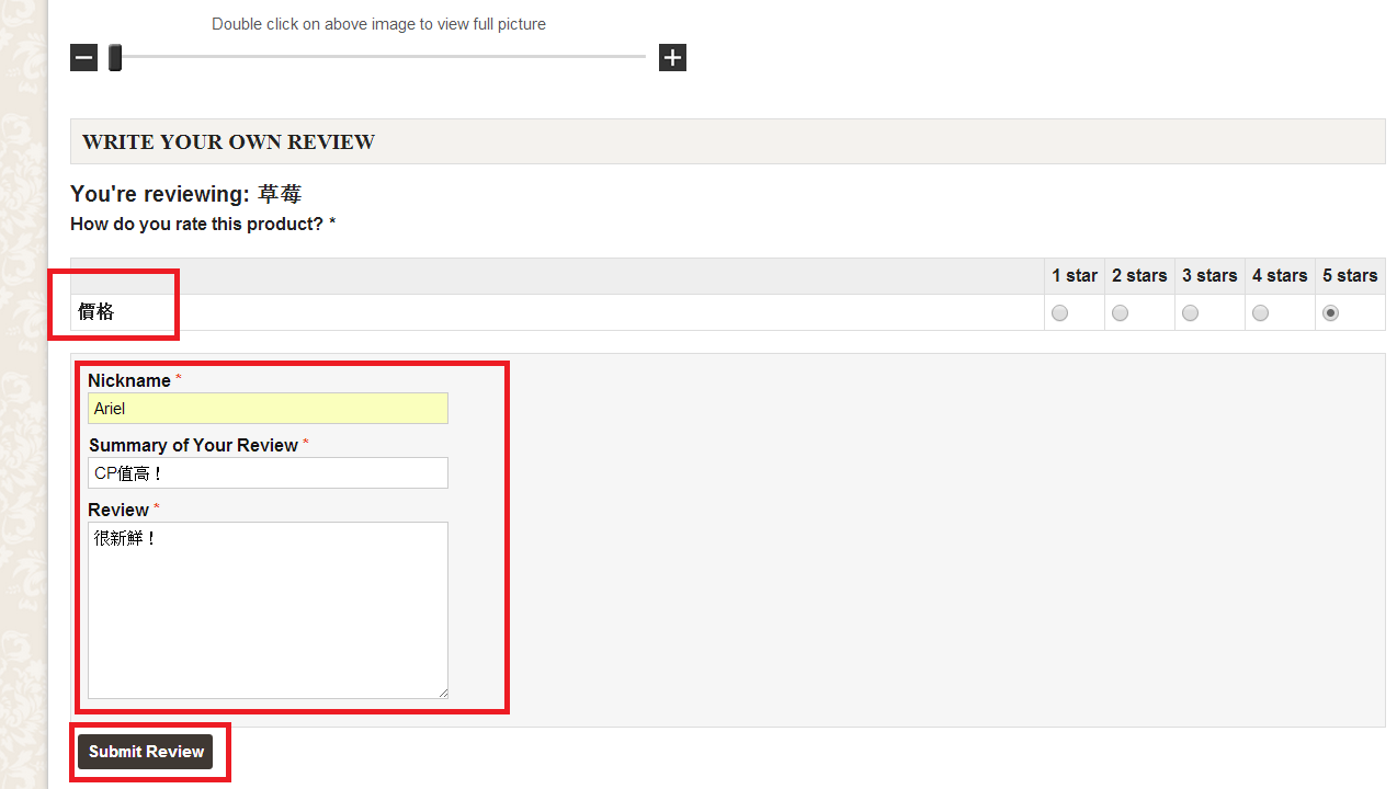 magento-approve-review-01