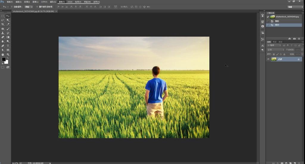 Photoshop高斯模糊景深教學-開啟
