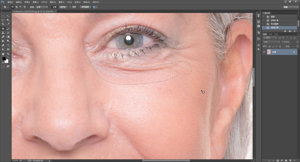 Photoshop的修補工具教學