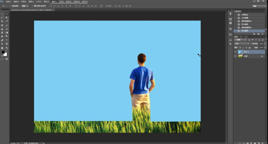 Photoshop高斯模糊景深教學-描繪