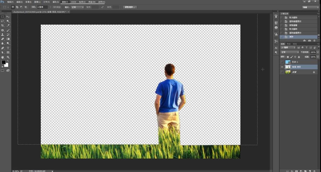 Photoshop高斯模糊景深教學-刪除選取範圍