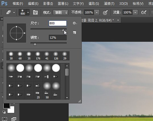 Photoshop高斯模糊景深教學-調整