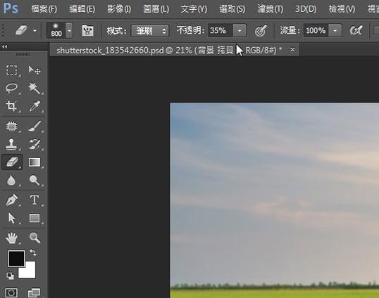 Photoshop高斯模糊景深教學-不透明度