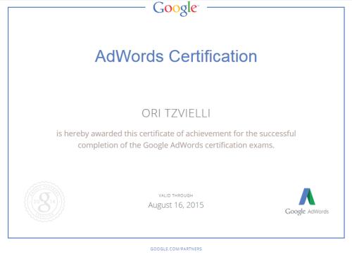 賀!ASTRAL WEB取得GOOGLE ADWORDS關鍵字廣告專業認證。