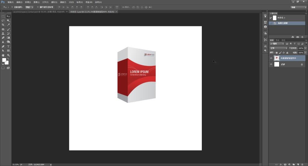 Photoshop倒影製作教學-開啟
