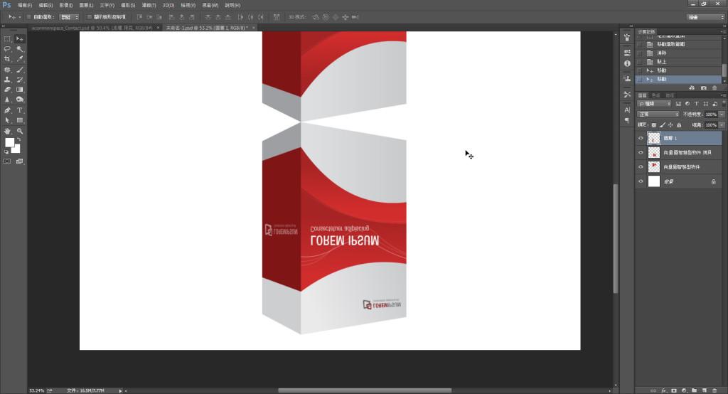 Photoshop倒影製作教學-調整