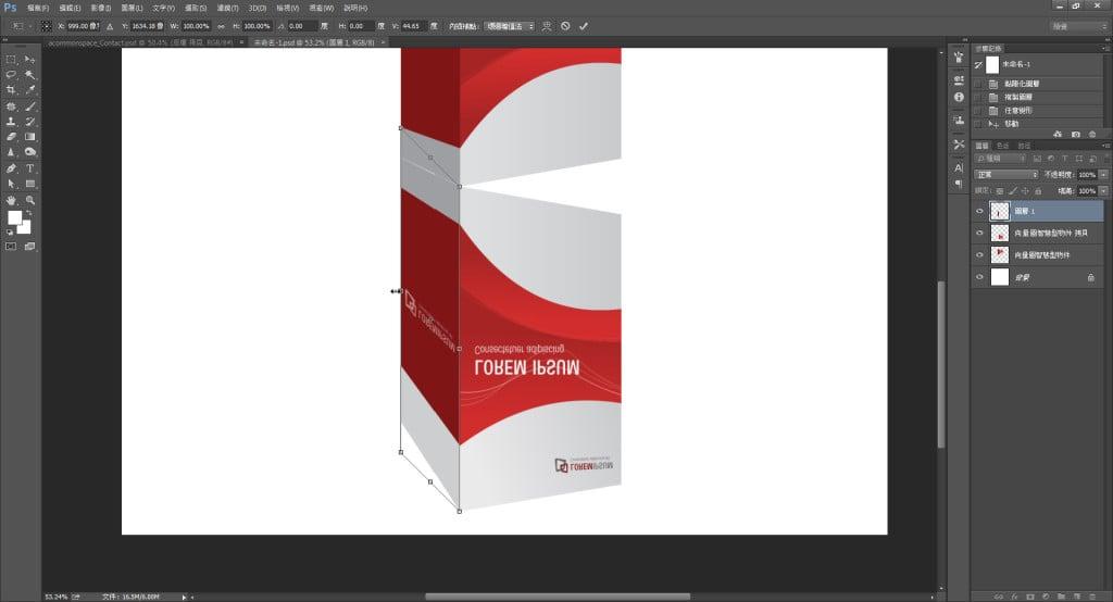 Photoshop倒影製作教學-貼齊下緣