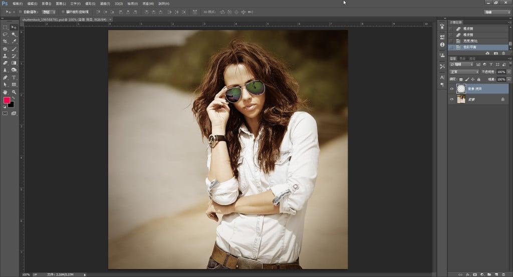 Photoshop教學-復古色調