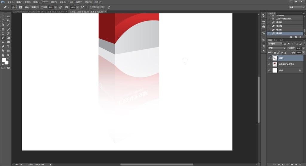Photoshop倒影製作教學-擦拭下緣