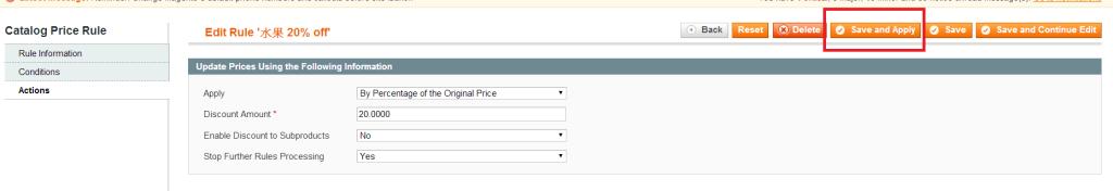 Magento指定商品類別的優惠設定教學14