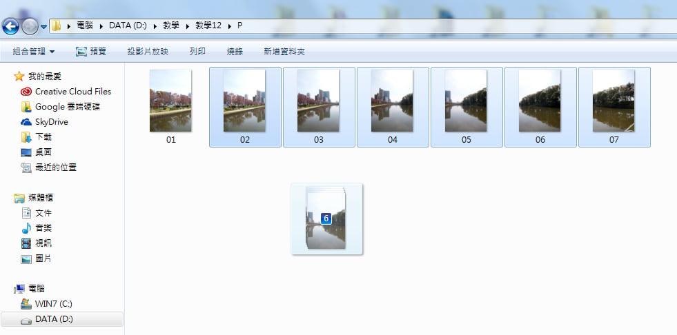 Photoshop教學-選取照片