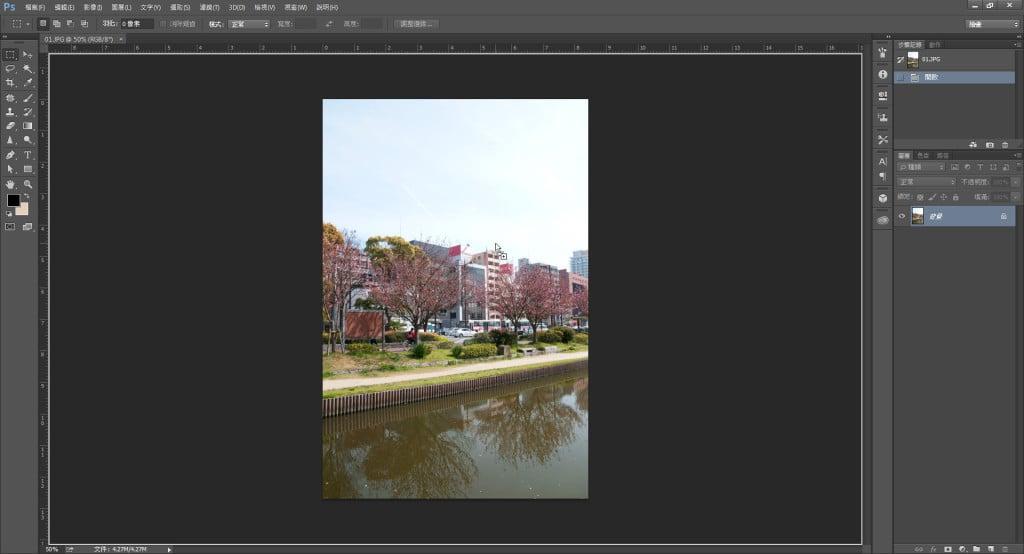 Photoshop教學-置入照片