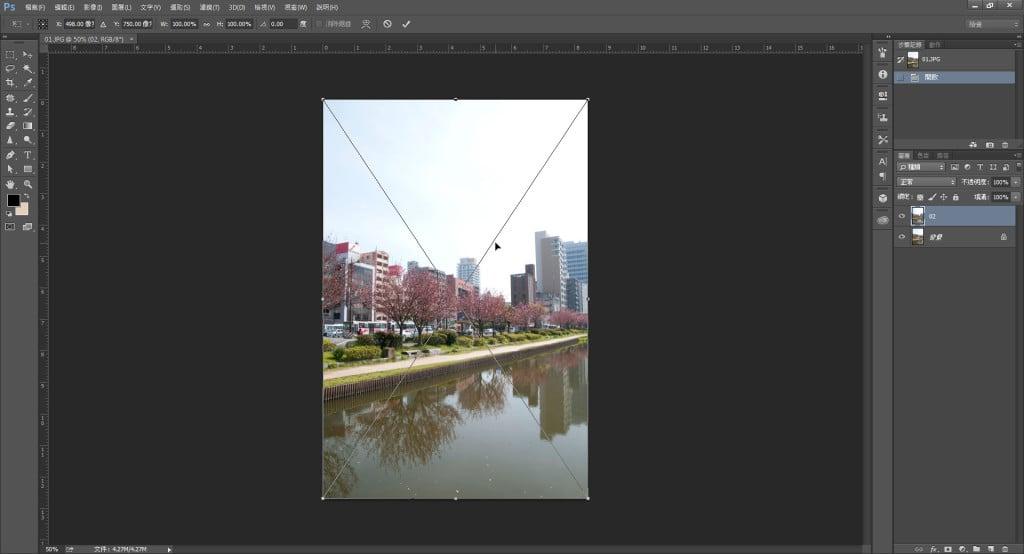 Photoshop教學-輸入enter