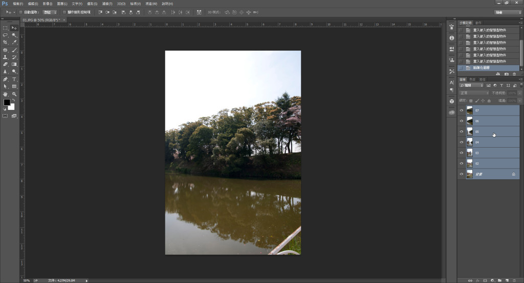 Photoshop教學-選取圖層