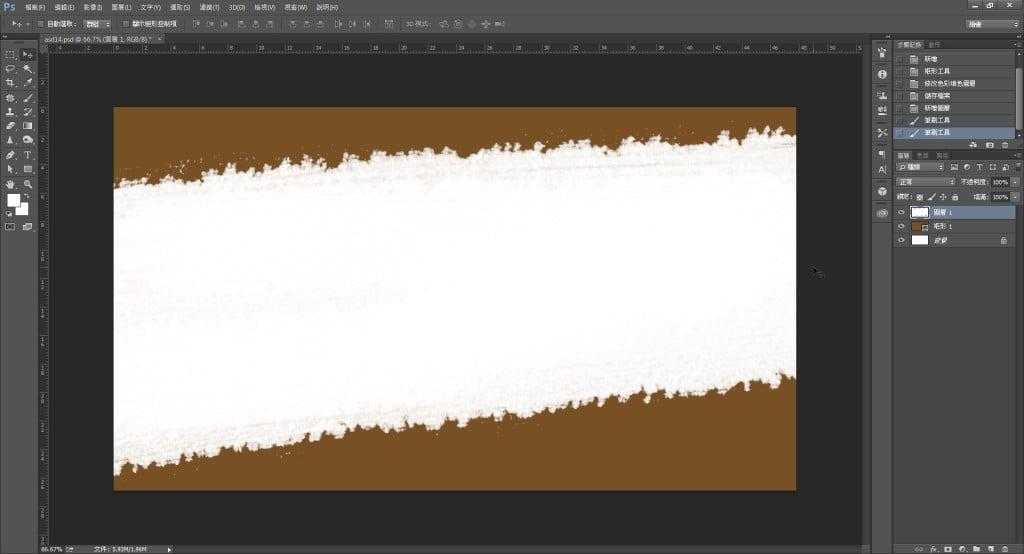 剪裁遮色片教學:使用筆刷畫畫