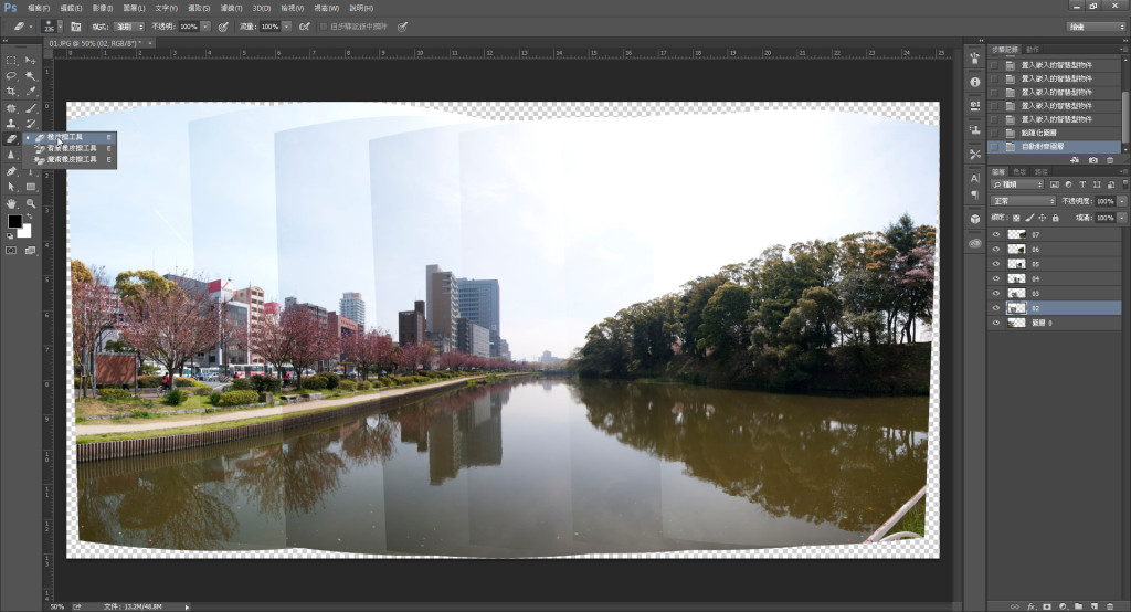Photoshop教學-橡皮擦工具