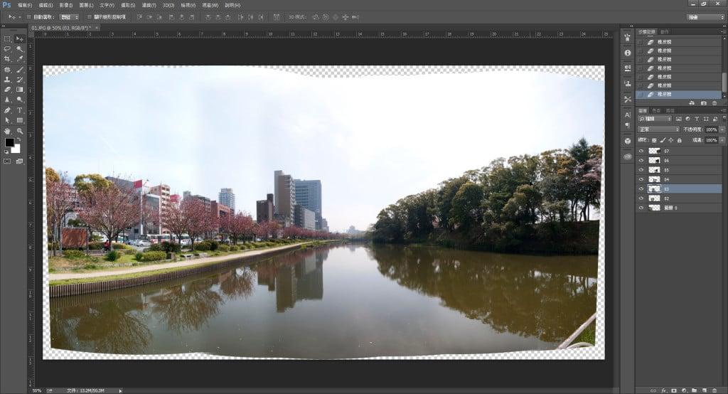 Photoshop教學-擦拭邊緣完成