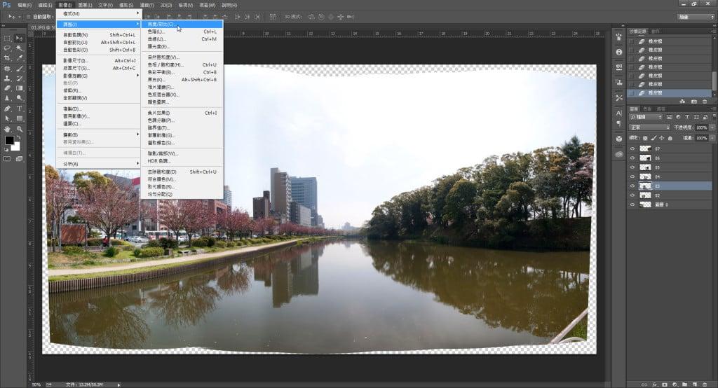 Photoshop教學-調整亮度