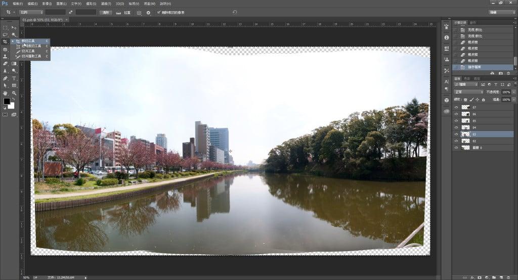 Photoshop教學-裁切