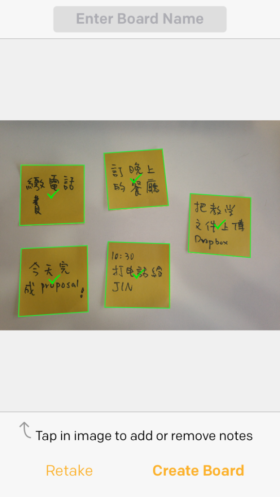 Post-it APP教學-自動辨識