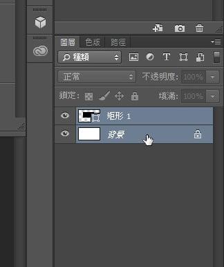 photoshop教學:選取圖層