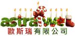 astral_xmas_logo