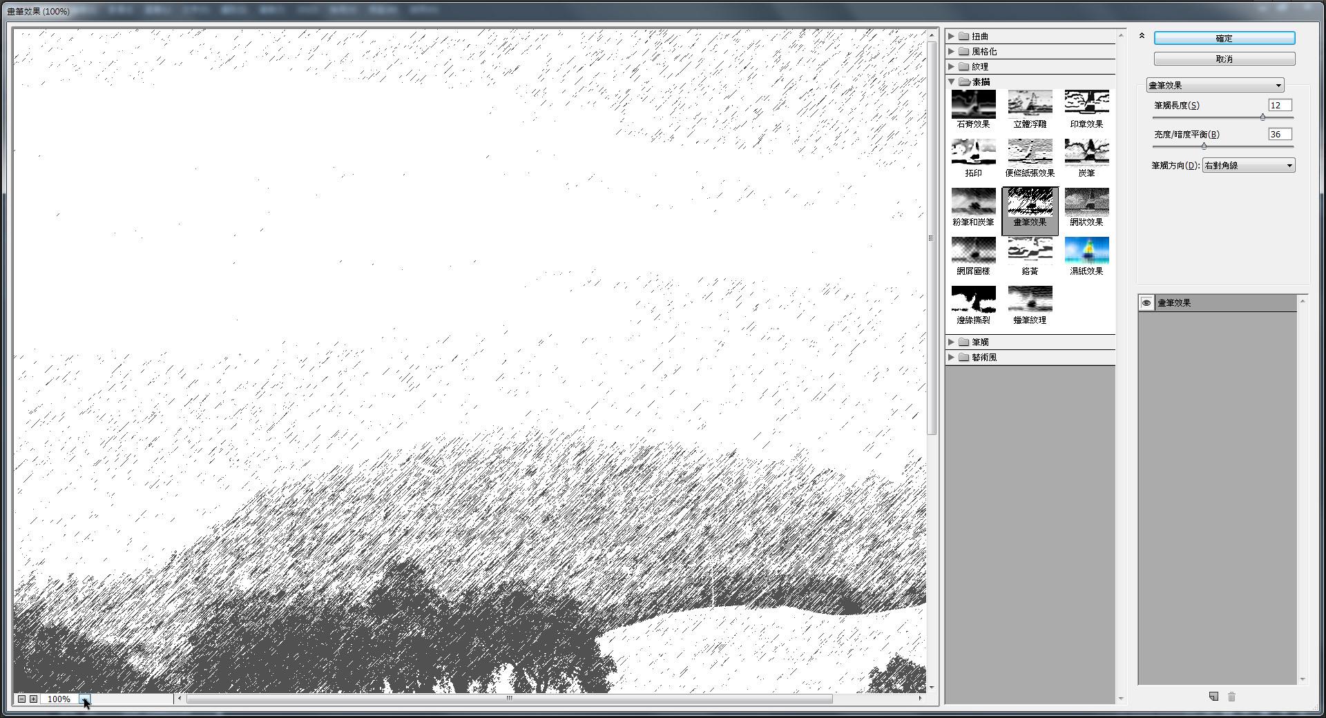4. 接著會出現一個視窗,在此可選擇想要套用的濾鏡效果