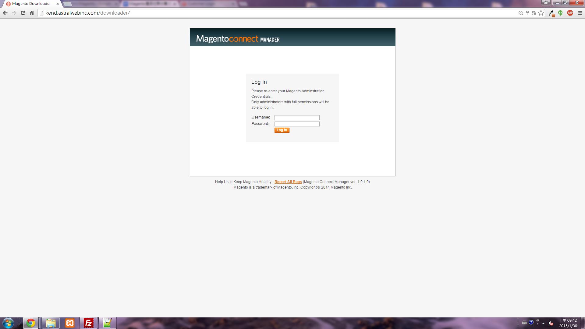 重新登入Magento