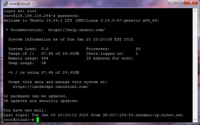 SSH登入主機