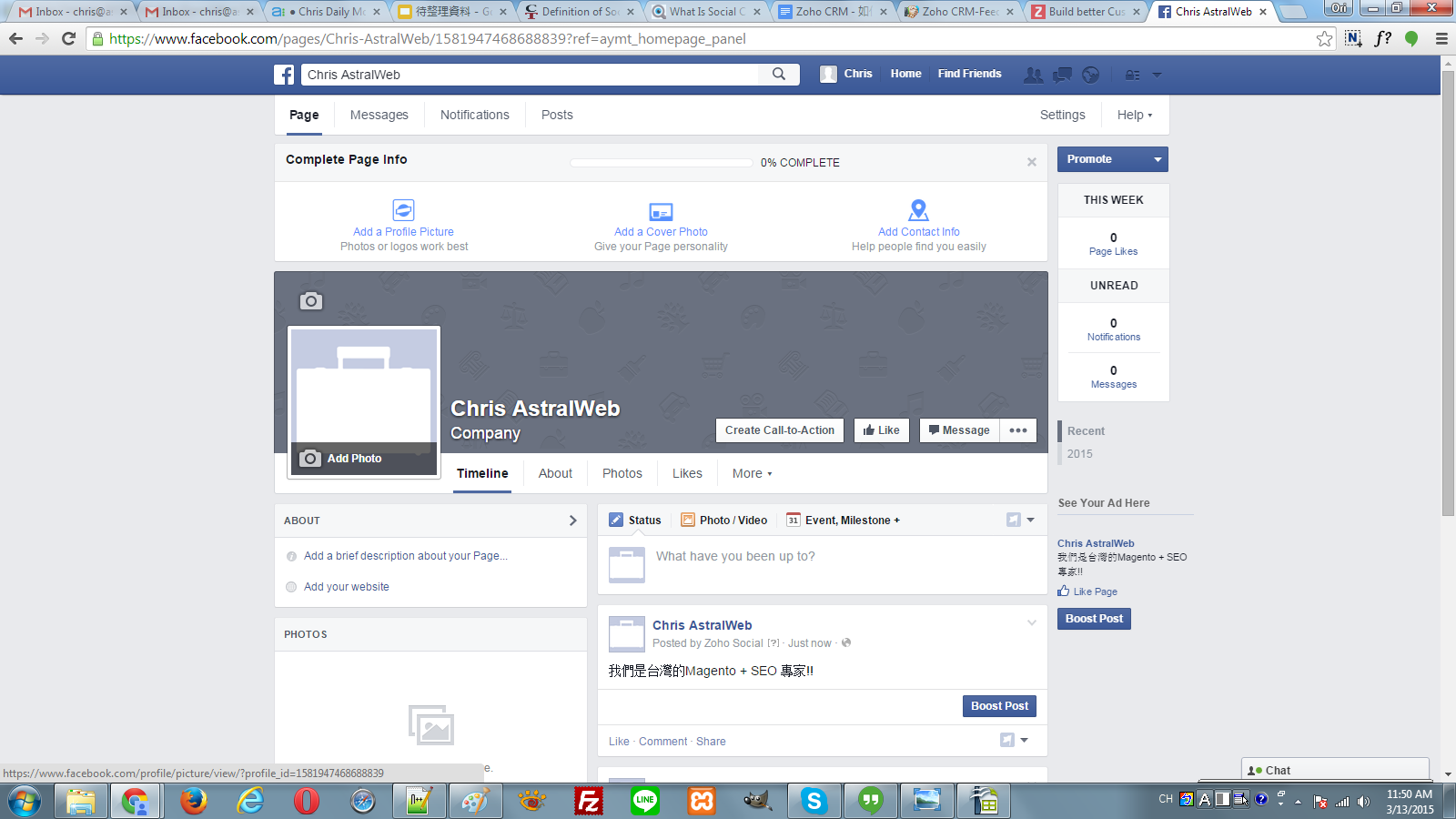 zoho CRM Twitter facebook