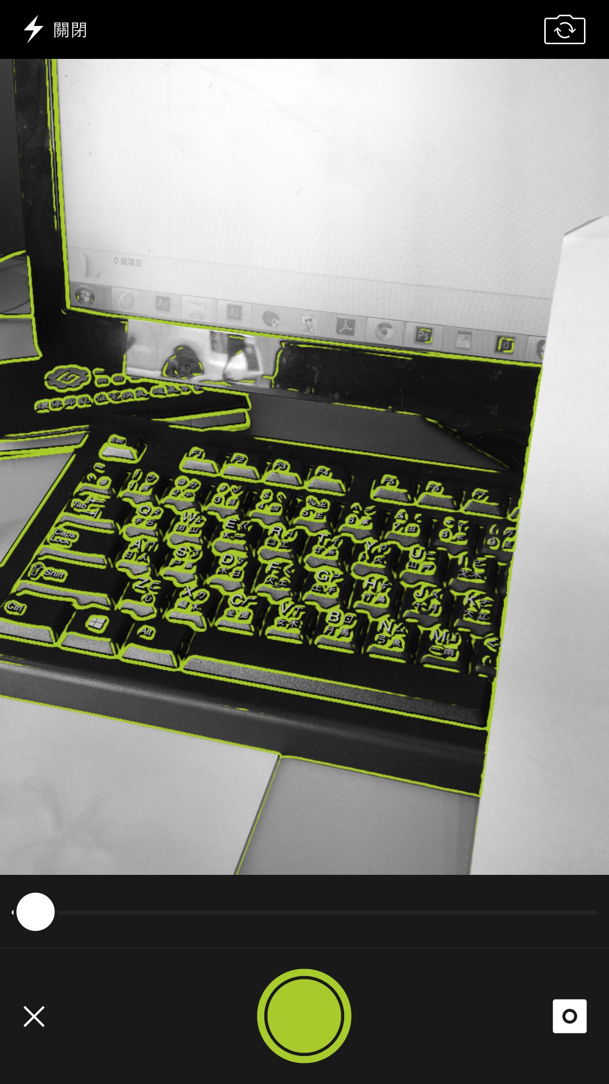 Adobe Shape製作向量物件