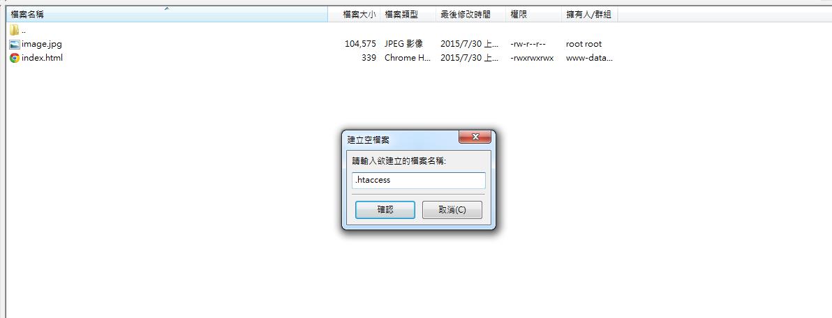 快速設置維修網頁