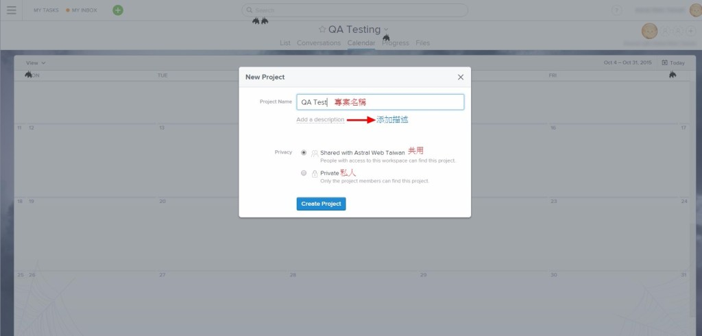 網站測試流程