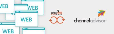 整合Channel Advisor電子商務服務