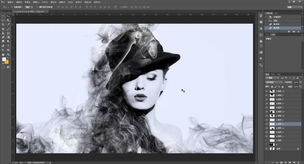 Photoshop煙霧特效合成