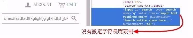 網站測試-功能篇