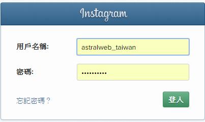粉絲團建立Instagram頁籤