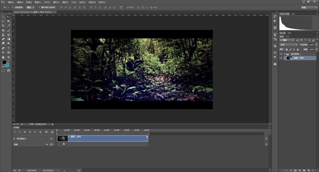 步驟二-Photoshop教學:【影片編輯】透明度動畫